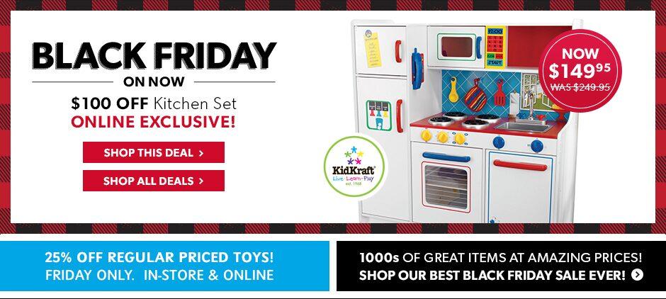 $100 Off Kitchen Set - Online Exclusive