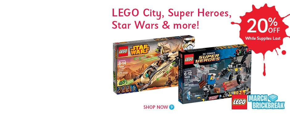 Online Exclusive FREE LEGO Master Builder T-Shirt
