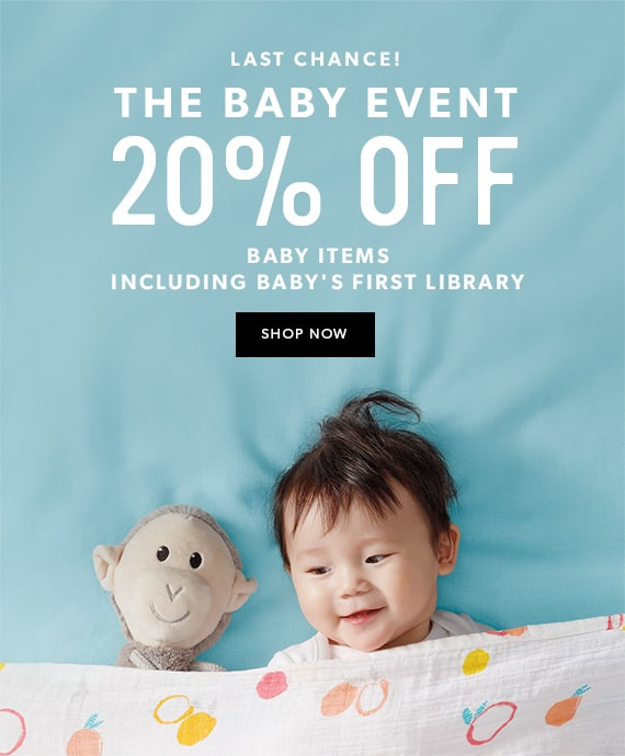 20% Off The Baby Event
